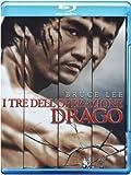 3 dell'operazione drago, i 40th anniversario(bs) [Italia] [Blu-ray]