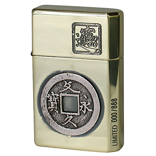 Gear Top Oil Lighter Japanese Real Old Coin Kanji 文久永宝 Made JAPAN Brass by Gear Top