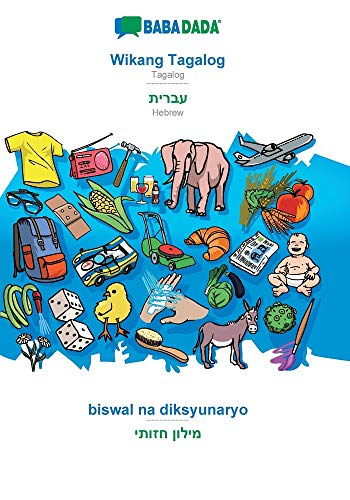 BABADADA, Wikang Tagalog - Hebrew (in hebrew script), biswal na diksyunaryo - visual dictionary (in hebrew script)