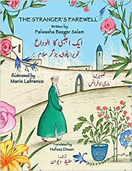 Salame Maria Rosa.The Stranger S Farewell English Urdu Edition Hoopoe