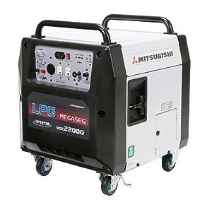 三菱重工LPG発電機 MEGASEG MGC2200G-A02