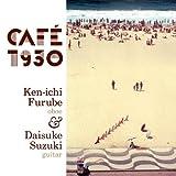 Cafe 1930 by Ken-Ichi Furube (2014-05-21)
