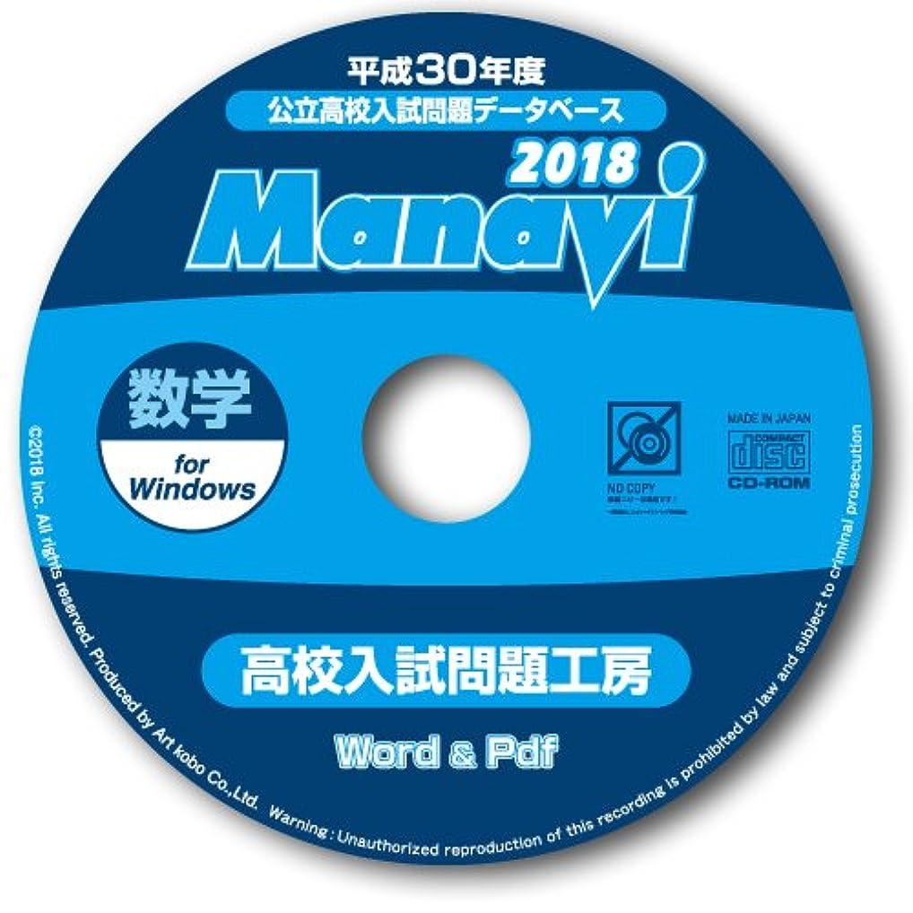 ありそう厳密に間接的中学受験国語読解DVD全10巻
