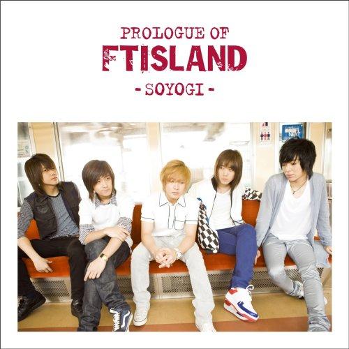 FTIsland/Prologue of FTIsland