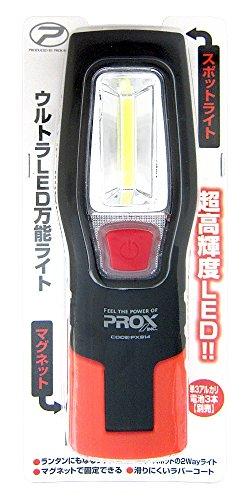 プロックス ウルトラLED万能ライトの商品画像