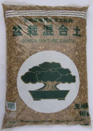 盆栽混合土 15L/3袋セット【小粒×2中粒×1】