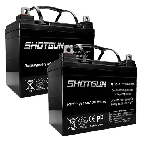 12V 35AH U1 BCI Battery Replacement for PS-12350 2 Pack … by Shotgun