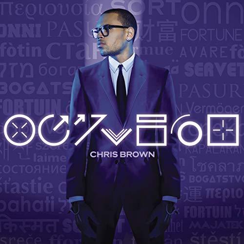Party Hard / Cadillac (Interlude) [Explicit] (Chris Brown Party Hard Cadillac Interlude Feat Sevyn)