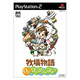 Harvest Moon: A Wonderful Life (PS2 Japan Import)