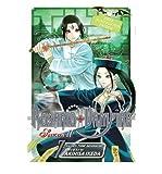 [ Rosario+Vampire: Season II, Volume 7 BY Ikeda, Akihisa ( Author ) ] { Paperback } 2012