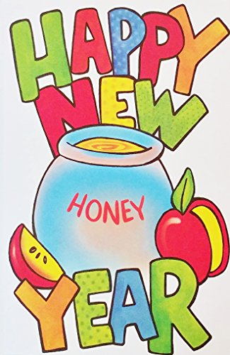 - It's Time for Apples and Honey - Prayer and Blessings - Happy Jewish New Year Greeting Card