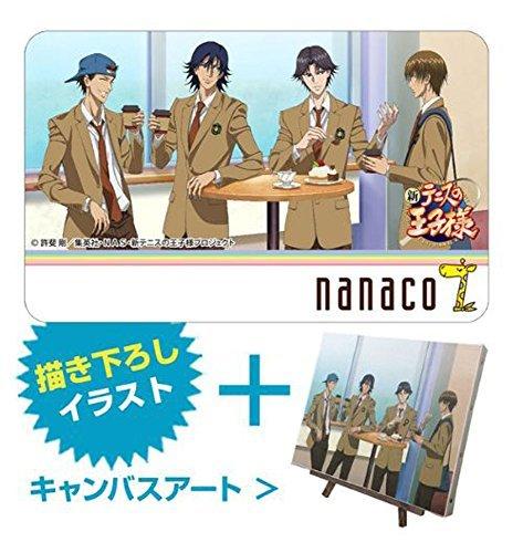 With original nanaco card ''tennis Prince (hyotei Gakuen Junior high school)'' canvas art