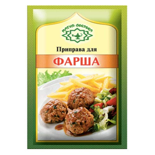 Magia Vostoka For Farsh Ground Meat Russian Seasoning 15g Pack of 5