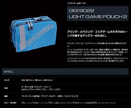 ジークラック ライトゲームポーチ2 (GEE902) LIGHT GAME 2