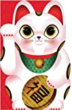 Lucky Cat Journal, Lab Partners, 1452111928