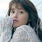 【Amazon.co.jp限定】Principal 初回限定盤(CD+DVD)(L版ブロマイド付)