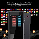Sogou Pro Smart Instant Translator Ai 63 Kinds
