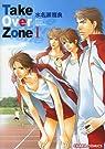 Take Over Zone, tome 1 par Minase