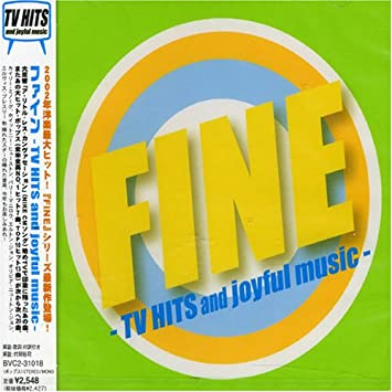 amazon fine tv hits and joyful music オムニバス マリベス