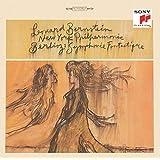 ベルリオーズ:幻想交響曲(1963年録音)&序曲集(期間生産限定盤)