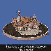 Basilica of Santa Maria Maggiore Rome Italy (RUS) | Caterina Amato