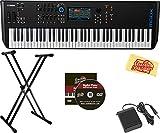 Yamaha MODX Synthesizer Bundles