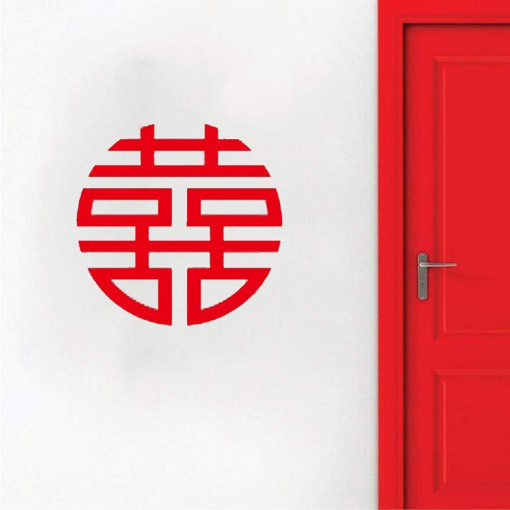 BailongXiao Símbolo de Doble Felicidad Chino Etiqueta de la Pared ...