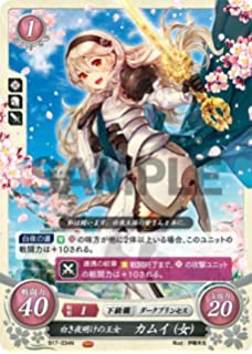 Fire Emblem 0 Cipher Fates Promo Trading Card TCG Corrin Female Kamui P01-002PR