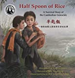 img - for Half Spoon of Rice (English and Chinese Edition) book / textbook / text book