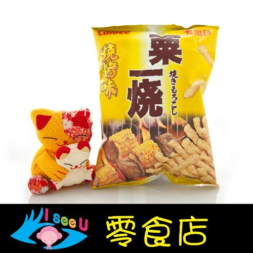 Calbee Grill-A-Corn BBQ Flavored 80g (Pack of 12) From HongKong -