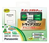 Panasonic EVOLTA Rechargeable Battery Quick Charger [Triathlon Challenge! limited Version] (AA Ni-MH x2)