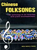 Chinese Folksong, Mai Ding, 0835113949