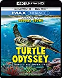 Turtle Odyssey [Blu-ray]