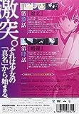 Animation - Isuca Vol.2 [Japan DVD] KABA-10323