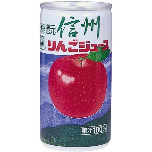 195gX30 this Nagano Kyono Ltd. concentrate apple juice by Nagano Kyono