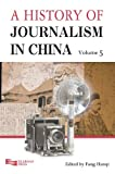 Vol. 5 A History of Journalism in China, Fang, Hanqi, 9814332291