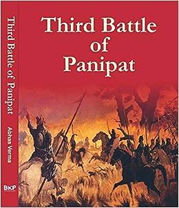 Panipat 1761: shejwalkar,shankar: free download, borrow, and.
