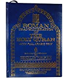 The Holy Quran: Transliteration in Roman Script with Arabic Text and English Translation(Color of the book may vary)