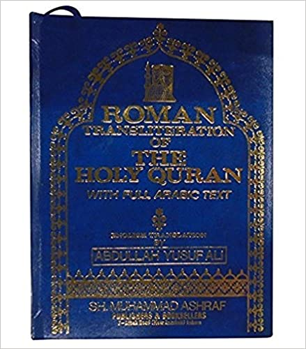 PDF Download The Holy Quran: Transliteration in Roman ...