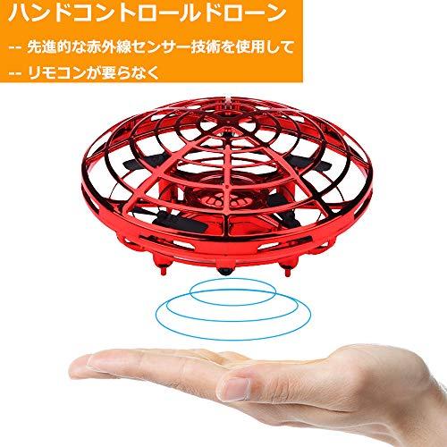 BOMPOW 미니드론 360도 회전 아이와 어른 용 소형 핸드 컨트롤 고도 유지 자동 호버링 기능  RC 일본어 설명서 헬리콥터 드론 (레드)