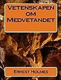 Vetenskapen om Medvetandet, Ernest Holmes, 145154703X