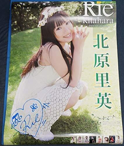 超人気高品質 北原里英 直筆サイン入りカレンダー B07QM139K4 NGT48 AKB48 AKB48 SEK48 NGT48 B07QM139K4, E-WALL:9efe542d --- 4x4.lt