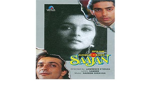 Bahut Pyar Karte Hai (Female Version) by Anuradha Paudwal on