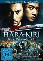 Hara-Kiri - Tod eines Samurai