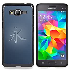 "Qstar Arte & diseño plástico duro Fundas Cover Cubre Hard Case Cover para Samsung Galaxy Grand Prime G530H / DS (Símbolos japoneses"")"