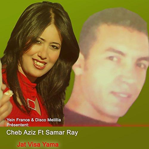 music mp3 samar ray