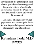 img - for Physicians in the chronic pain field should participate in nosology and diagnostic criteria of medically unexplained pain in the Diagnostic and Statistical Manual of Mental Disorders 6 book / textbook / text book