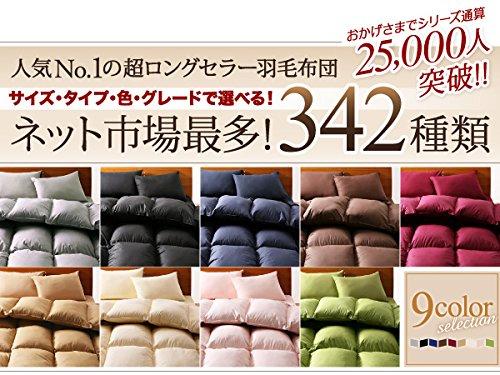 9色から選べる!羽毛布団 グースタイプ 8点セット ベッドタイプ キング アイボリー B076CLFRCT