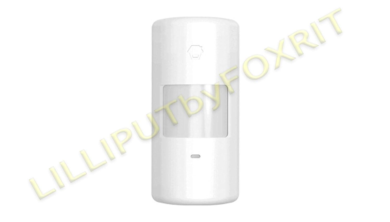 Bewegungsmelder Typ pir-900Für GSM Alarmanlage CHUANGO Modelle G5und G3