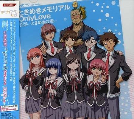 Japanimation Tokimeki Memorial Only Love Extra Story Amazon Com Music